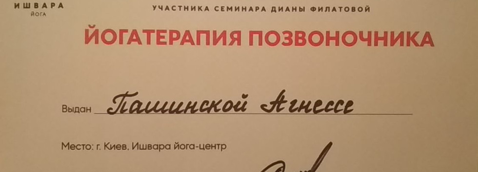 29-9-19-2009.jpg