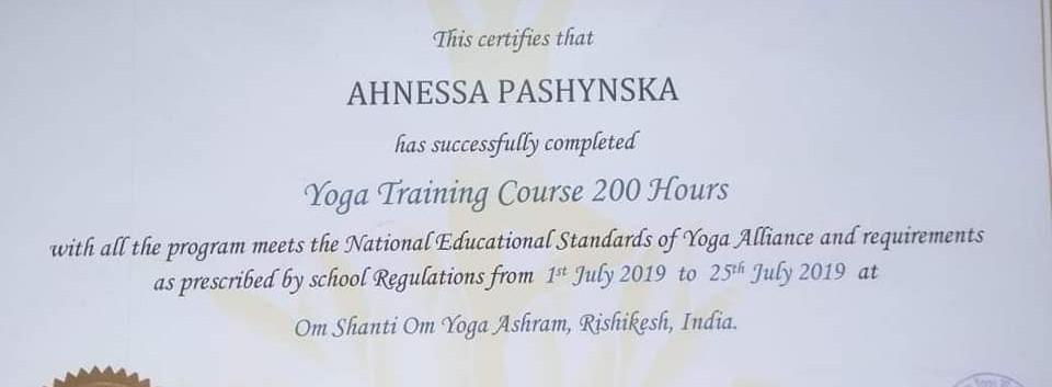 Агнесса Пашинская Индия