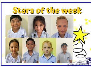 4 มิถุนายน 2021 - Primary Stars of the Week