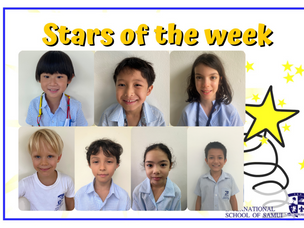 11 มิถุนายน 2021 - Primary Stars of the Week