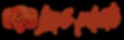 logo web page.png