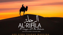Al-Rihla, Il viaggio di Ibn Battouta