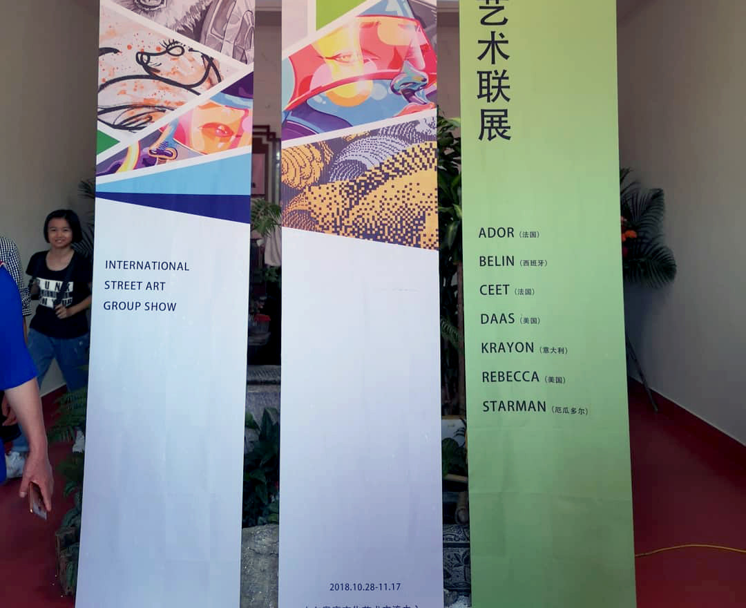 Guangdong Yuellang Culture and Art exchange Center