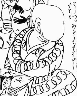 Noppera-bo hand drawn image