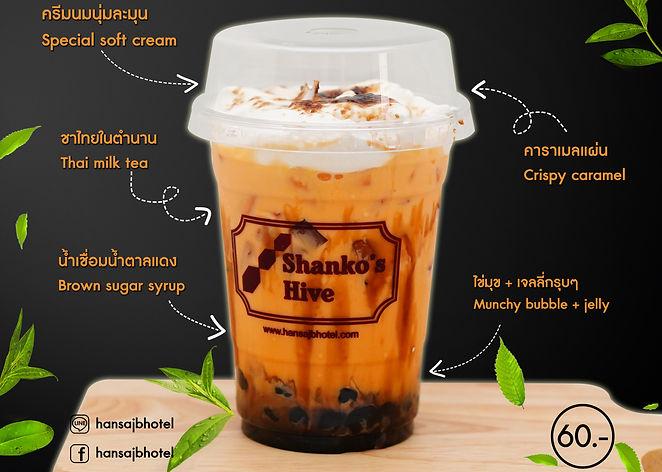 Shanko Hive Thai Tea
