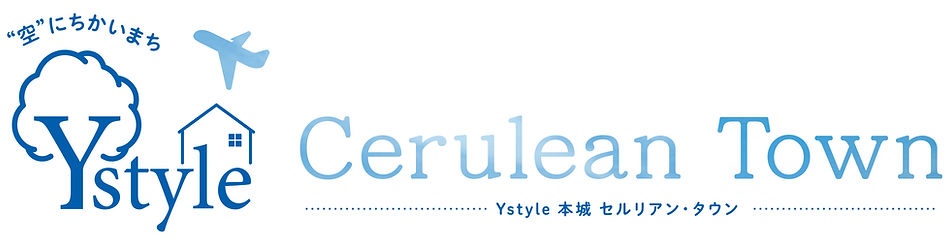 CeruleanTown_Logo.jpg