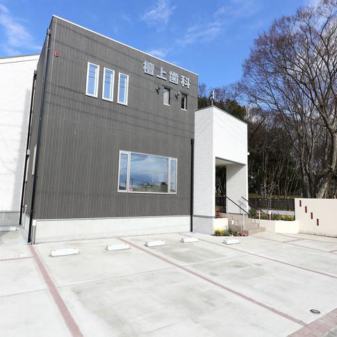 佐倉市西ユーカリが丘 歯科医院併用住宅