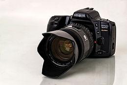 Camera 3 2020.JPG