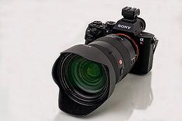 Camera 10 2020.JPG