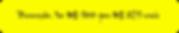 btn-design-amarelo.png