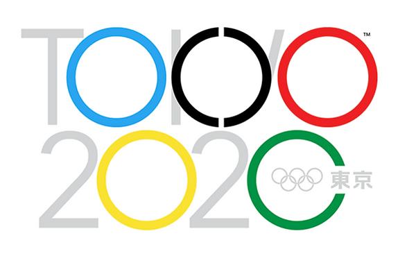 tokyo 2020 symbol.png