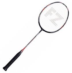 forza-power-988-vs-badminton-racket-very-stiff-12029108-0-1452858824000
