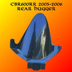 Honda CBR 600RR 05 06 Carbon Fiber Rear Hugger fender