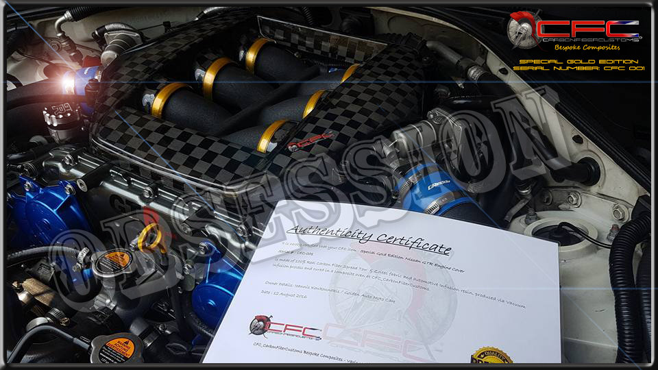 Nissan GTR R35 Special Edition Engine Cover sn#005