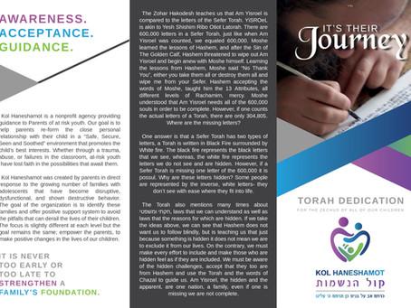 Torah Dedication Opportunities