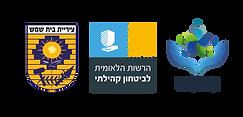 לוגו מותאם-06-06.png