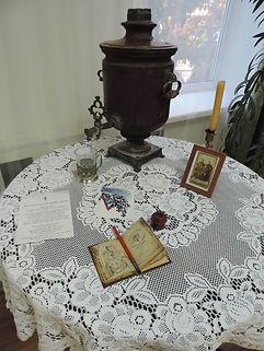 Музей. Витрина 5
