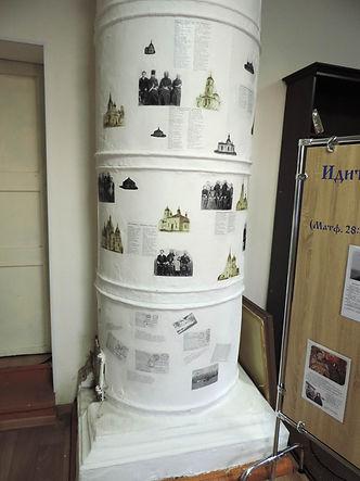 Музей. Витрина 7