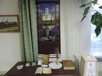 Музей. Витрина 4