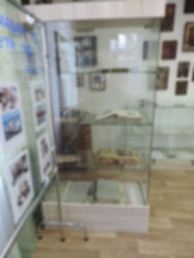 Музей. Витрина 2