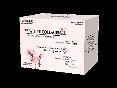 BB WHITE COLLAGEN DRINK - ホワイトニングコラーゲンドリンク
