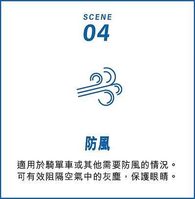 scene4.jpg