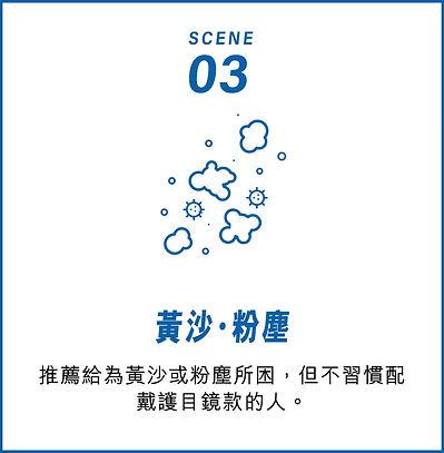 scene3.jpg