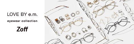 pickup_em_glasses_pc.jpg
