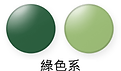 cus_cl_green.png