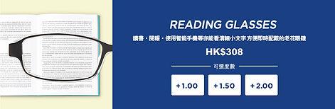 readingglasses copy.jpg