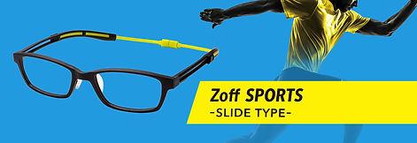 pickup_zoffsports-slide_pc.jpg