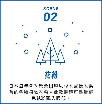 scene2.jpg