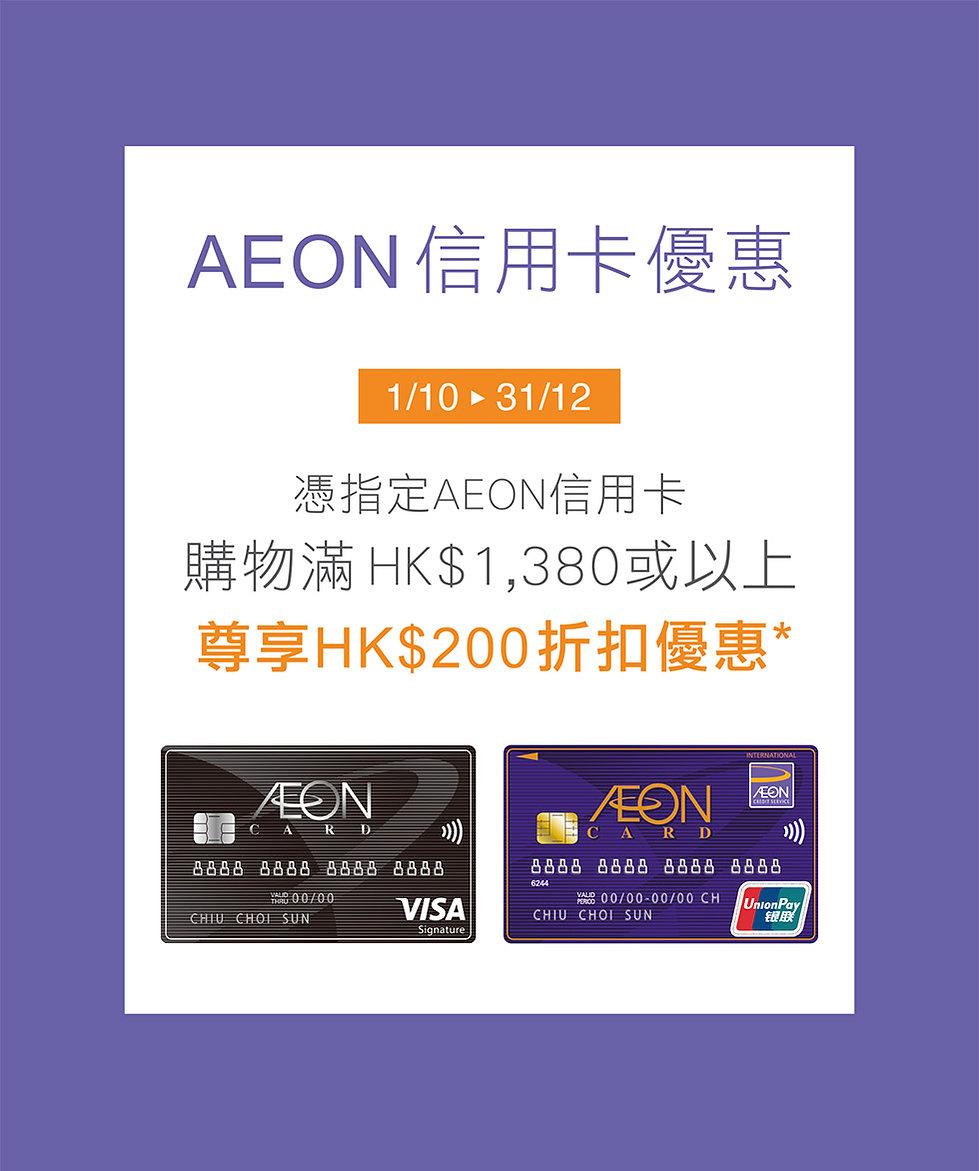 Aeonweb.jpg