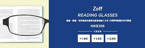 readingglass.png