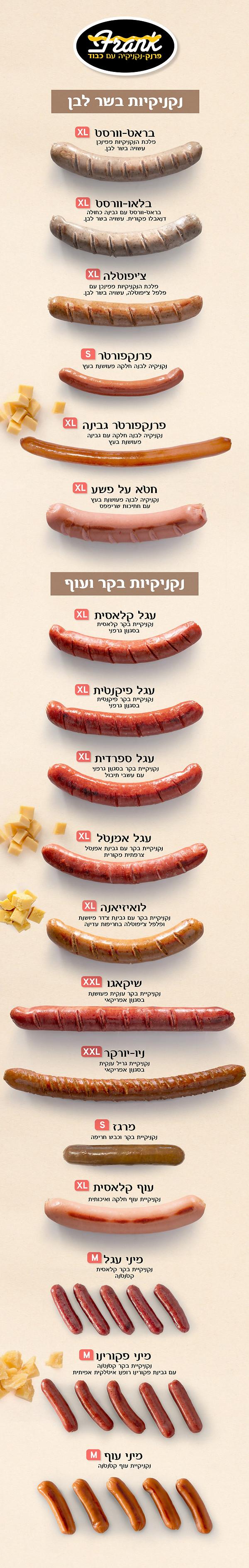 pork_menu.jpg