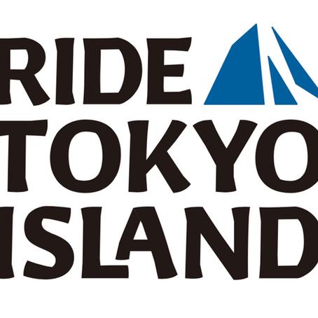RIDE TOKYO ISLAND展示会をSHIBAURA HOUSEで行います