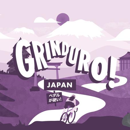 Grinduro!Japanに行ってきます。