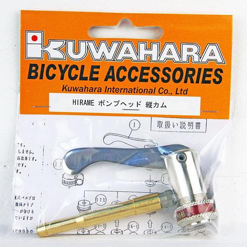 KUWAHARA / HIRAME Pump Head / Vertical Type