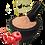 Thumbnail: Pomegranate Powder