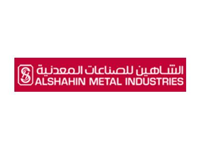 شركة الشاهين للصناعات المعدنية