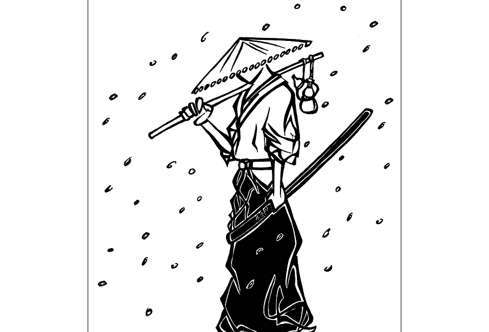 Série noir & blanc: RONIN