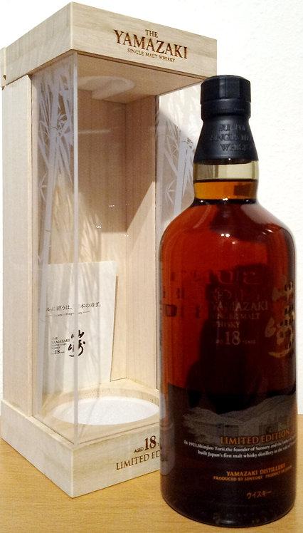 Yamazaki 18 Years Limited Edition Sherry & Bourbon Mizunara Casks +Wooden Box