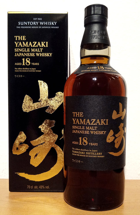 Yamazaki 18 Years old Sherry and Bourbon Mizunara Casks