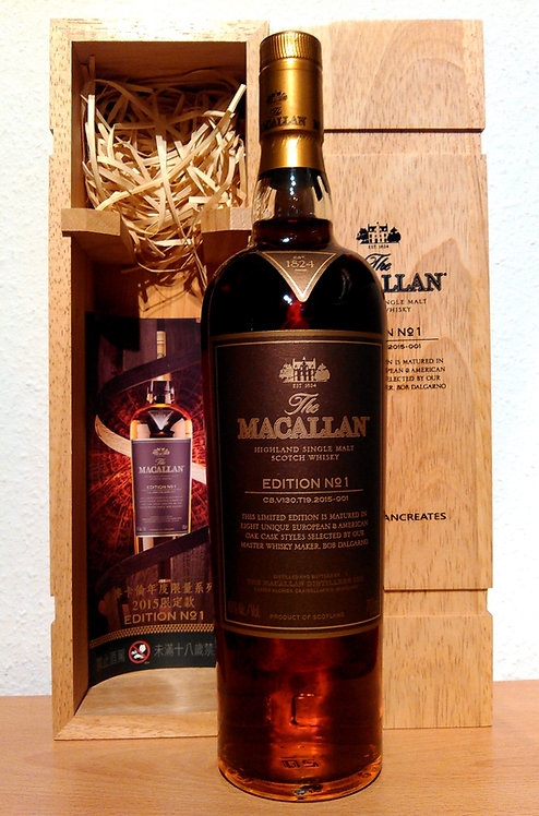 Macallan Edition No. 1 Wooden Box Limited Release 2015