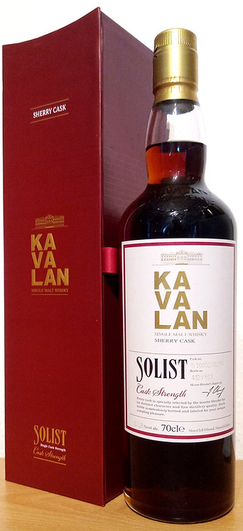 Kavalan Solist Vintage 2010 Oloroso Sherry Cask S100127025A