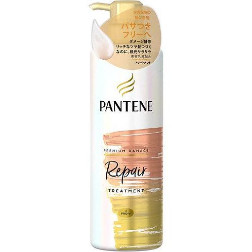 Pantene Premium Damage Repair Treatment Pump