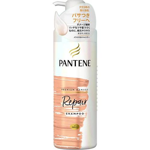 Pantene Premium Damage Repair Shampoo Pump