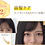Thumbnail: VICREA &HONEY MATOMAKE STICK 4.0