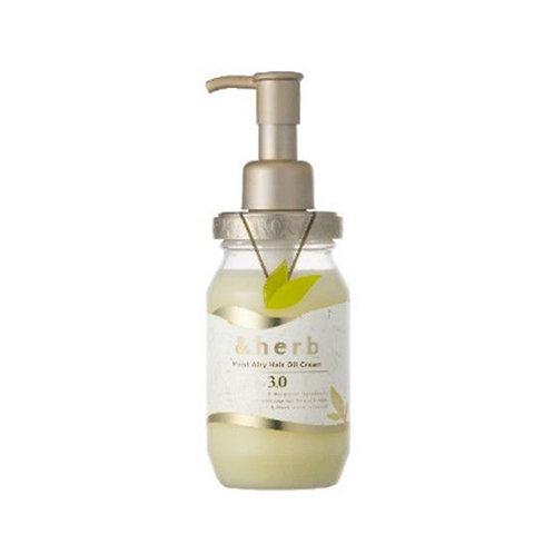 VICREA &Herb Moist Airy Oil Hair Cream 3.0