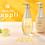 Thumbnail: ViCREA Mixim Suppli Collagen Repair Hair Treatment 2.0